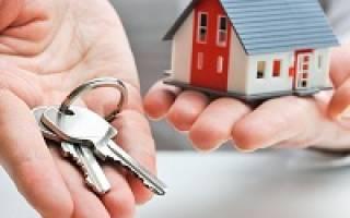 Законопроект о долевой собственности