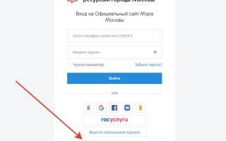 Реестр государственных услуг города москвы