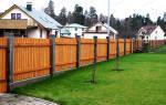 Расстояние между жилыми домами на одном участке