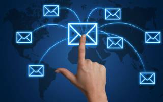 Резюме по электронной почте