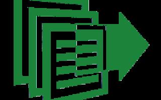 Реєстр прав на нерухоме майно