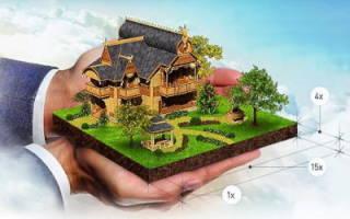 Договор дарения земельного участка скачать бесплатно образец